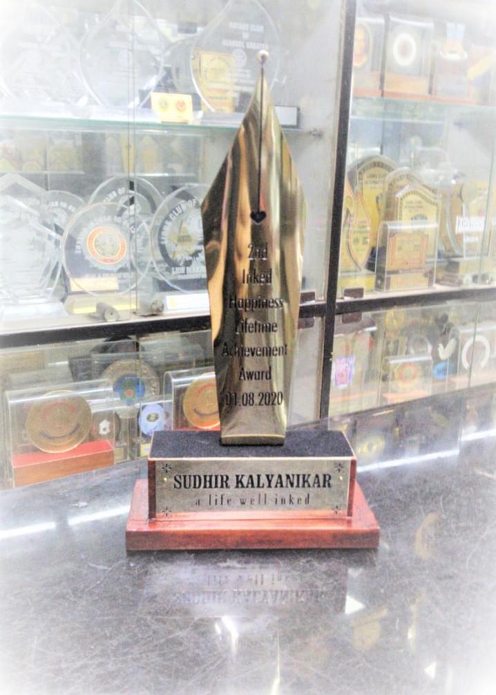 Sudhir Kalyanikar