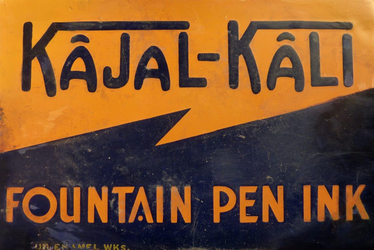 Fountain Pen & Ink