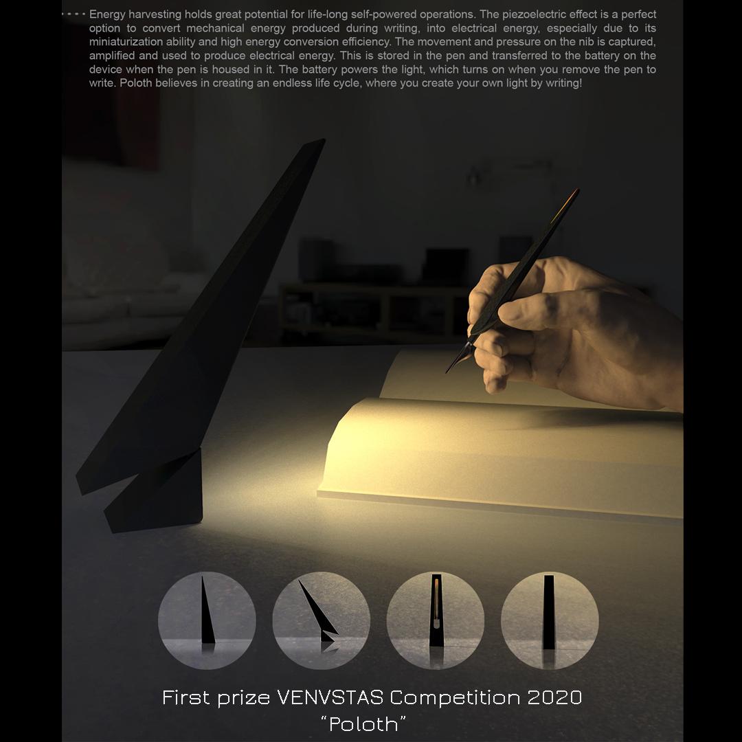 Venvstas Future of Stationery Competition