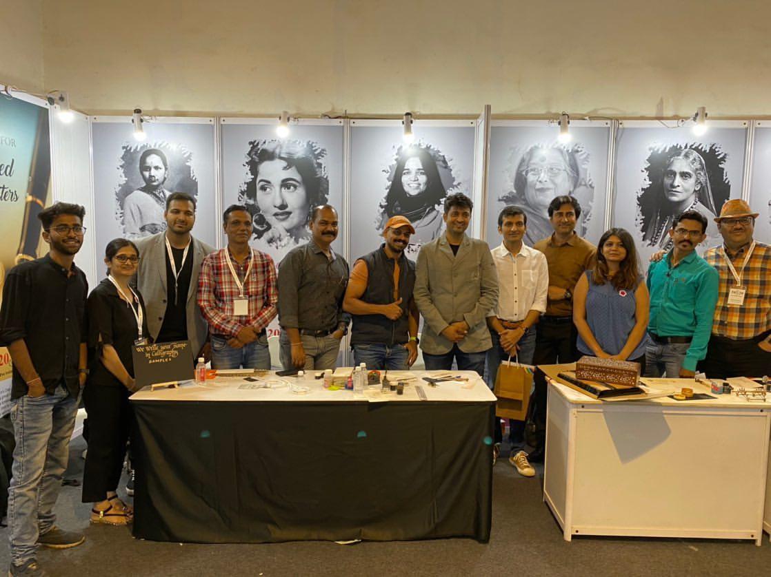 Gujarati Calligraphers Community