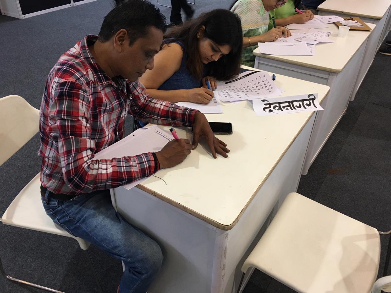 Gujrati Calligraphers Community